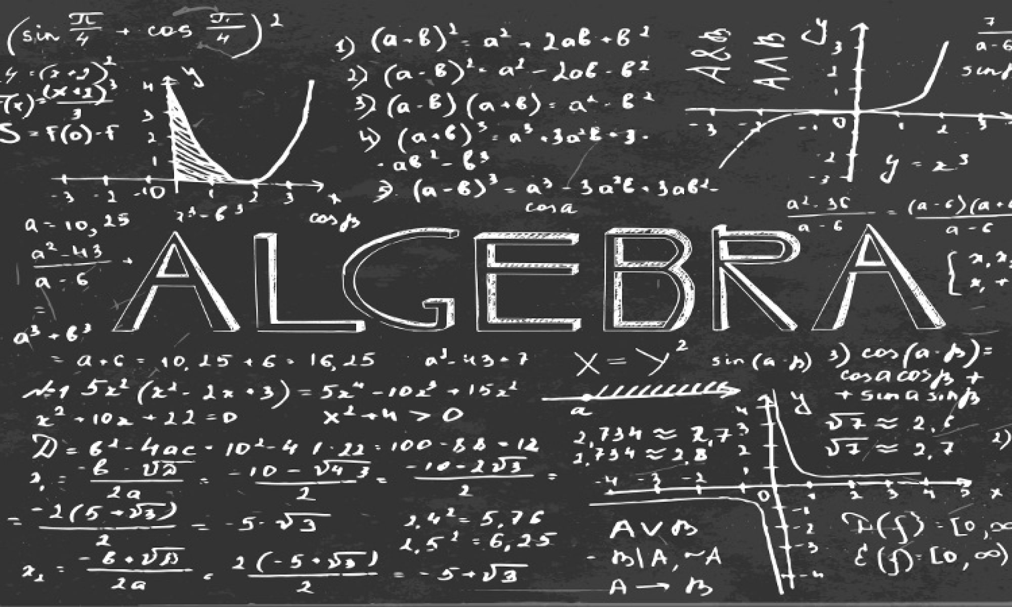 Algebra 1 test answer key | A Plus Algebra