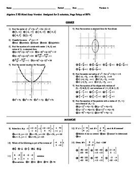 Algebra 2 second semester final | A Plus Algebra
